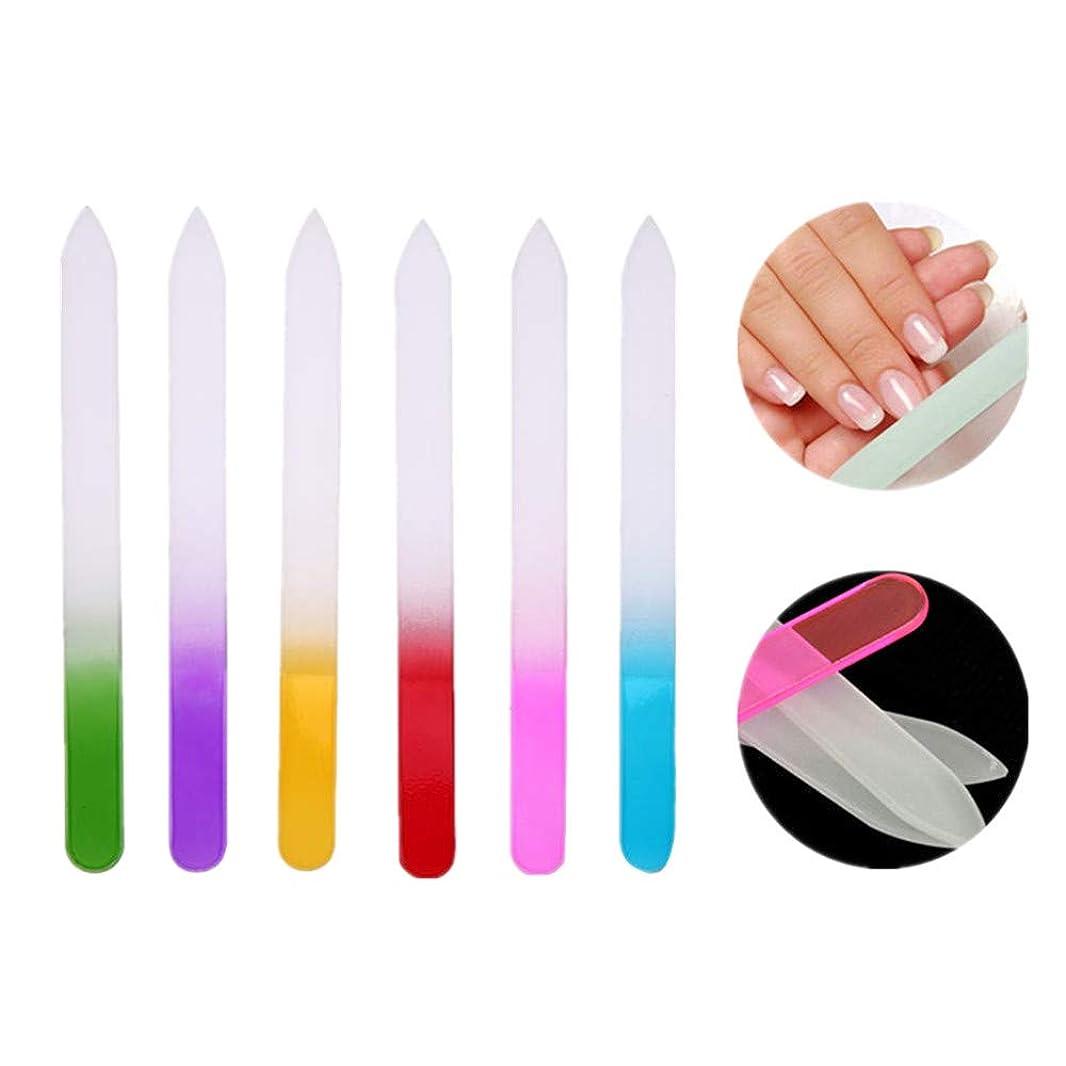 手綱スケッチ素朴なKingsie ガラス製 爪やすり 6個セット 14cm 両面タイプ 爪やすり 水洗い可 携帯用 ネイルケア