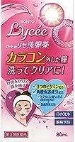 【第3類医薬品】ロートリセ洗眼薬 80mL