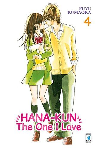 Hana-Kun, the one I love. Ediz. italiana (Vol. 4)