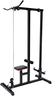 Body LAT Pull Down Machine Low Bar Cable Fitness Training Weigh Home Gym Sports