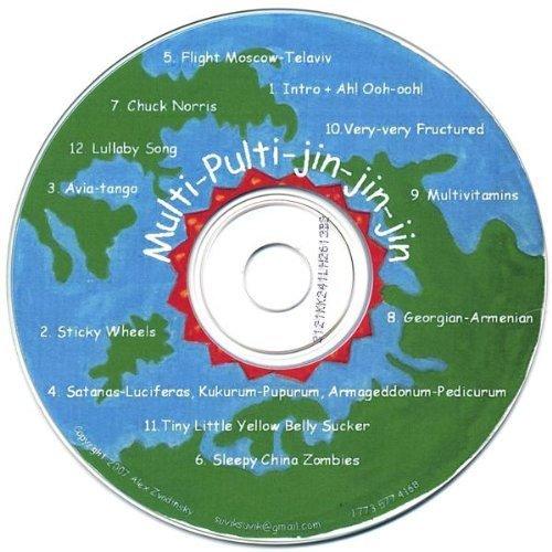 Multi-Pulti-Jin-Jin-Jin by Multivitamins (2007-08-21)
