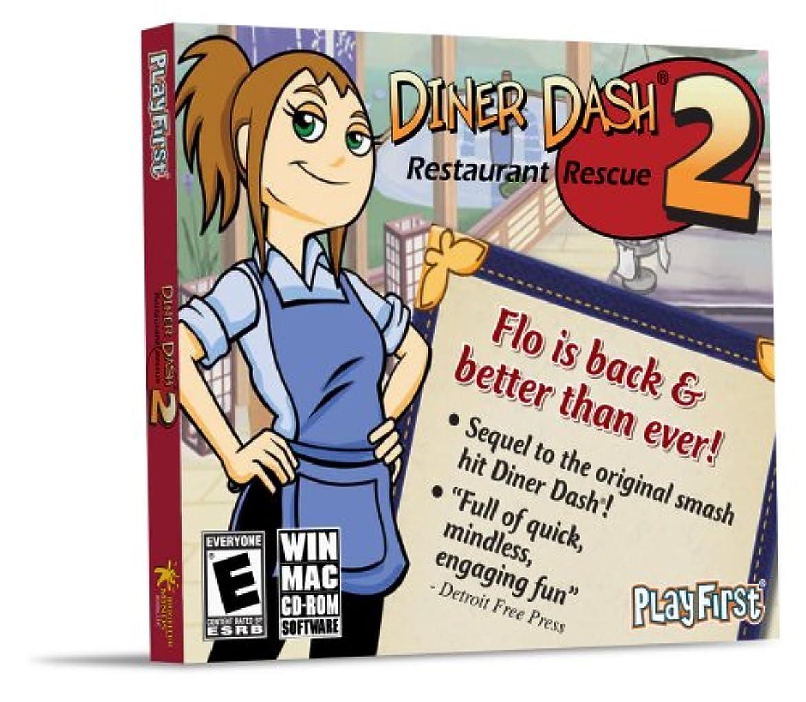 排泄物バルコニーホステルDiner Dash 2 (Jewel Case) (輸入版)