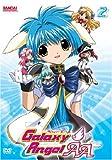 Galaxy Angel Aa 2 [Reino Unido] [DVD]