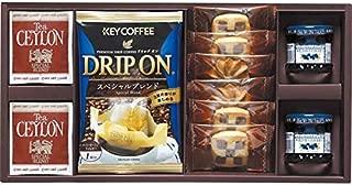 ドリップコーヒー&クッキー&紅茶アソートギフト お中元お歳暮ギフト贈答品プレゼントにも人気
