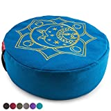 """Package Includes: 1 - Peace Yoga Zafu Meditation Yoga Bolster Pillow Cushion - Sun Blue / 13""""x13""""x4.5"""" Get a boost up from hard floors, relieve stress on joints and properly support your spine with Peace Yoga Meditation Bolsters. No more numb limbs w..."""