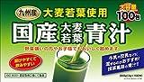 ユーワ 国産大麦若葉青汁 3g×100包