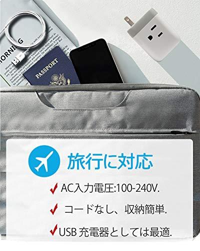 USBコンセントタップ3AC口2USBポート付きusb充電タップ1875WusbコンセントTESSAN分岐コンセントusb電源タップ直挿しタコ足コンセント家庭海外旅行外出に