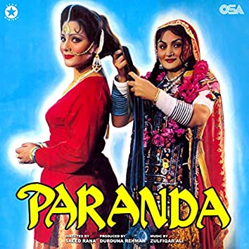 Paranda (Original Motion Picture Soundtrack)
