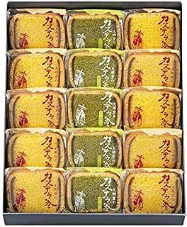 【公式】文明堂 カステラ巻15個入HM (ハニー10個、抹茶5個) 包装品
