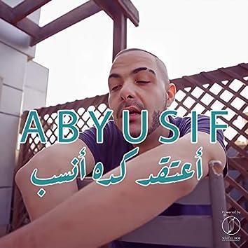 A3taked Keda Ansab