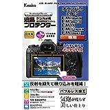 Kenko 液晶保護フィルム 液晶プロテクター OLYMPUS OM-D E-M10 MarkIII/Mark II/E-M1 Mark II用 KLP-OEM10M3