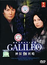 Best galileo season 3 Reviews