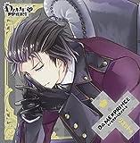 DAME×PRINCE キャラクターCDシリーズ リオット編