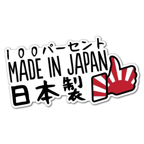 Made In Japan JDM Sticker Flag Bumper Water Proof Vinyl