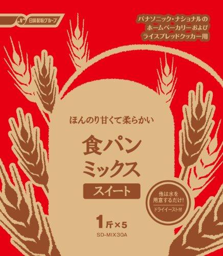 パナソニック 食パンミックス スイート SD-MIX30A 1斤分×5袋
