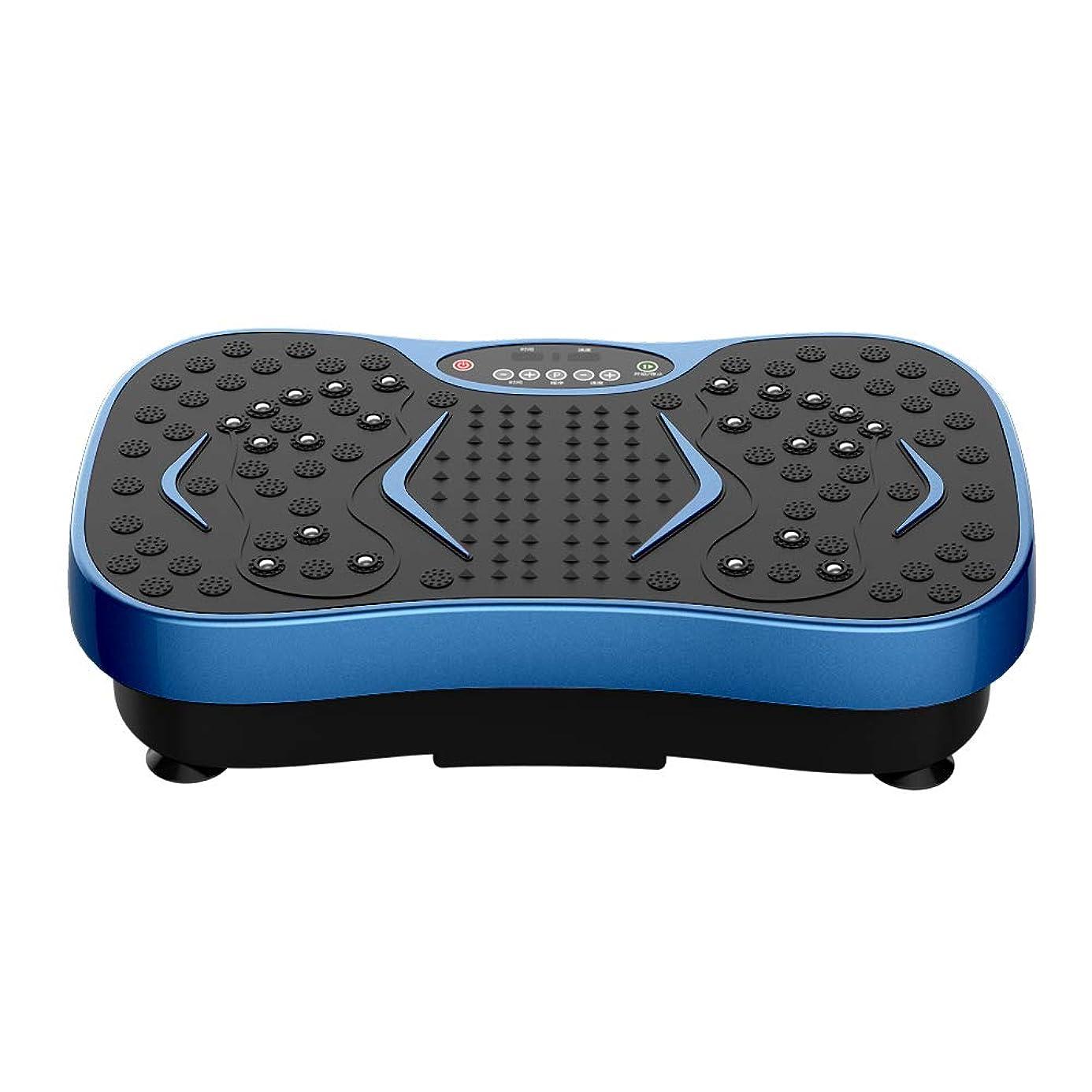 JUFIT Fitness Machine Whole Full Body Shape Exercise Machine Vibration Plate Fit Massage Workout Trainer Vibration Platform Machine,Max User Weight 330lbs