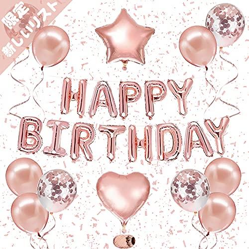 Happy Birthday Balloons Party Balloons Rose Gold Balloons Pink Gold Set Birthday Decoration Balloons Set Birthday Party Decoration Rose Gold Confetti Balloons Unisex