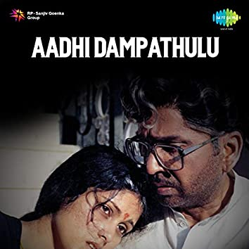 "Kadalini Gani (From ""Aadhi Dampathulu"") - Single"
