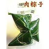 端午節限定 肉粽子 粽子 豚肉いり ちまき 粽 肉粽 モチモチ食感の中華ちまき 3個 クール便のみ発送致します。