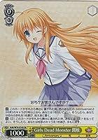 ヴァイスシュヴァルツ Kab/W78-014S Girls Dead Monster 関根 (SR スーパーレア) ブースターパック Key 20th Anniversary