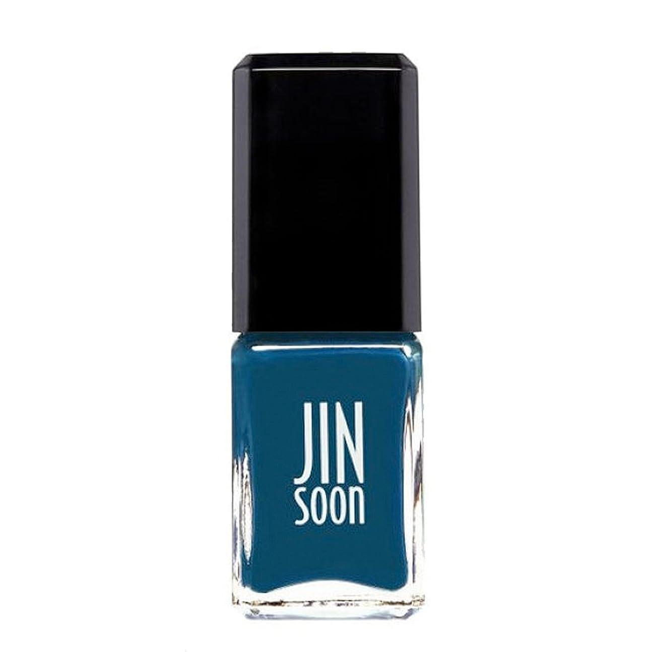 感度割り当てる長いです[ジンスーン] [ jinsoon] ボウ(ティールブルー) BEAU ジンスーン 5フリー ネイルポリッシュ ネイルカラー系統:ティールブルー teal blue 11mL
