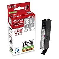 キヤノン Canon BCI-381XLGY グレー(大容量)対応 ジットリサイクルインクカートリッジ 【JIT-C381GYXL】 ×3 セット