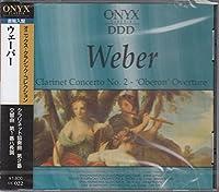 ウェーバー/クラリネット協奏曲第2番変ホ長調、交響曲第1番ハ長調 UC22
