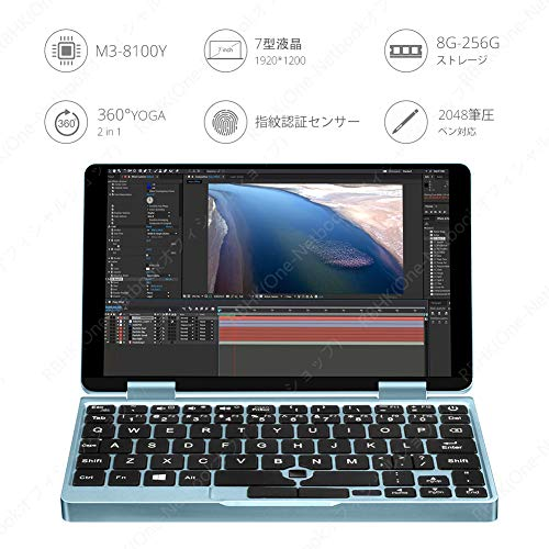 51a2It jzkL-エンジニア向けUMPC「One-Netbook A1」は10月22日にリリース予定