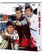 大都会 PARTII(特典なし) [DVD]