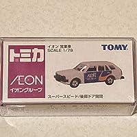 トミカ シビックカントリー イオン 営業車