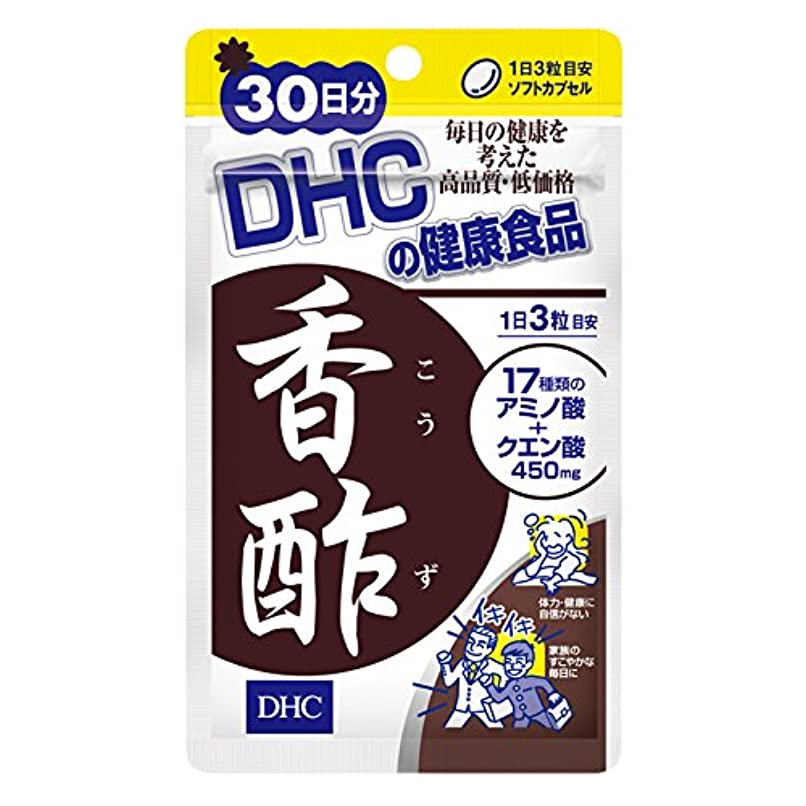全部ブラシスズメバチDHC 香酢(こうず) 30日分