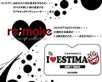 re;make(リメイク) ラブセキュリティサンシェード アイラブエスティマ Lサイズ SS1-007