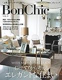 BonChic VOL.19 インテリアから考えるエレガントな住まい (別冊プラスワンリビング)