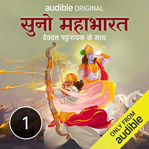 Adhyay Ek cover art
