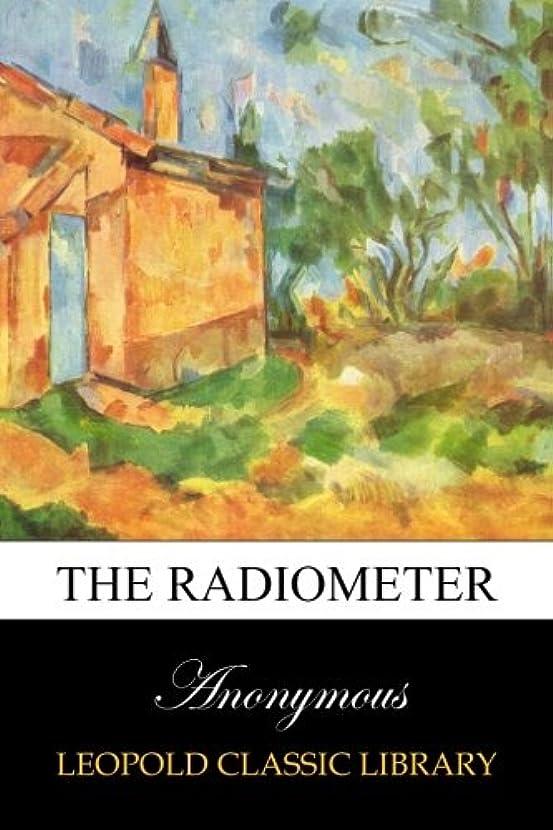 フリンジ咽頭文房具The Radiometer