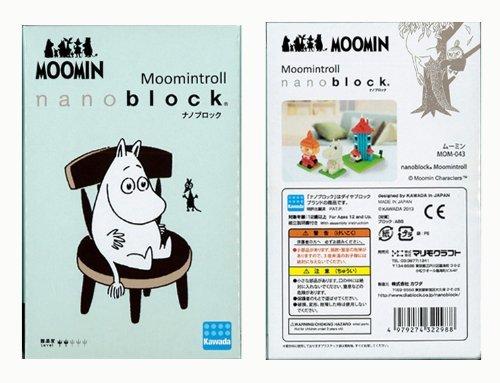 Nano block Moomin (japan import)