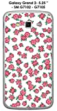 On The Flower Case For Samsung Galaxy Grand