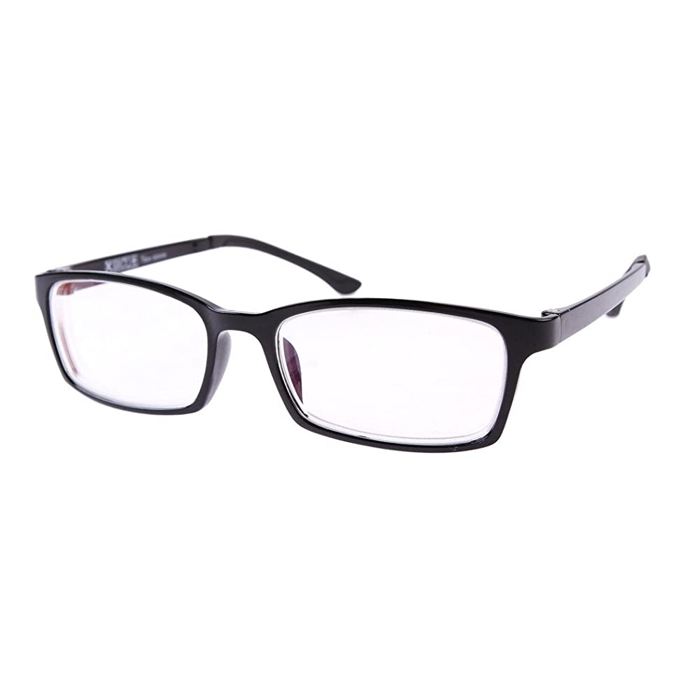 1 PR Black Frame Shortsighted Myopia Glasses -2.00 Strength **These are not Reading Glasses**