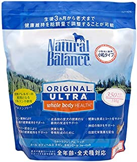 ナチュラルバランス ドッグフード ホールボディヘルス 小粒 チキン 4ポンド(1.82kg)