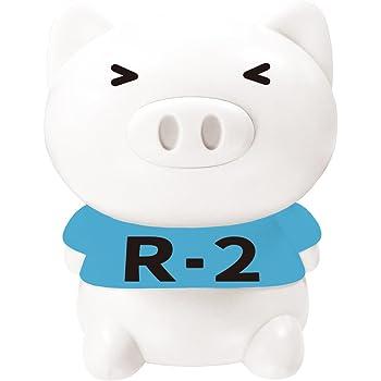 タイソウブーブーR2(ラジオ体操第二)