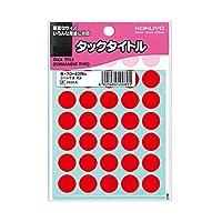 (まとめ買い) コクヨ タックタイトル 直径15mm 赤 円型 35片×17枚 タ-70-42NR 【×10】