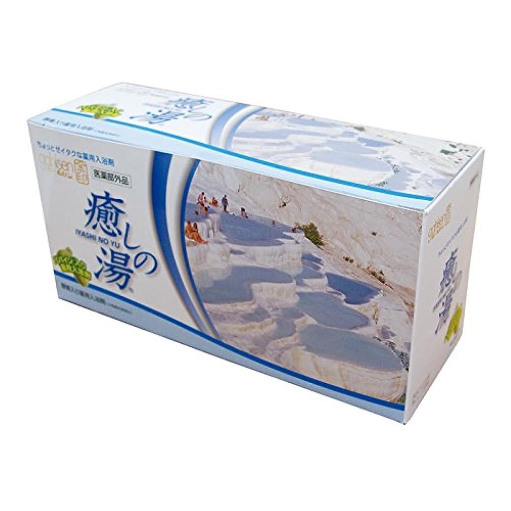 手当ファウル市町村Bath Terminal 【入浴剤】ガールセン 癒しの湯 金印 30包入【日本生化学正規代理店】
