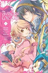 Fiancée of the Wizard, Vol. 1 (Fianc?e of the Wizard, 1) ペーパーバック