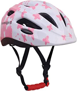 Ladysen Kids Adjustable Mutli-Sport Safety Helmet Suitable for Skateboarding,Skating,Scooter,Rollerblading,Cycling and Other Extreme Sports Activities (48-52cm/Pink)