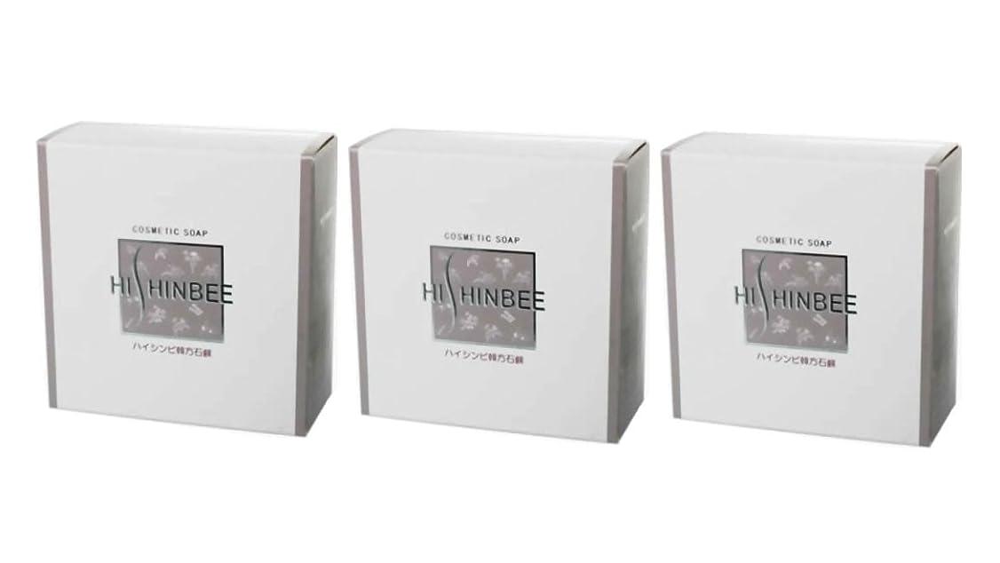 区別するであること次【シンビ】ハイシンビ韓方石鹸 120 g×3個セット