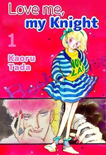 Love me, my Knight Vol. 1 (English Edition)