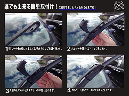 BREED(ブリード)『トヨタハイエース200系標準車エアロフラットワイパー(W500W500)』