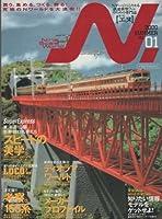 鉄道模型 季刊エヌ N. Vol.1 — イカロスMOOK