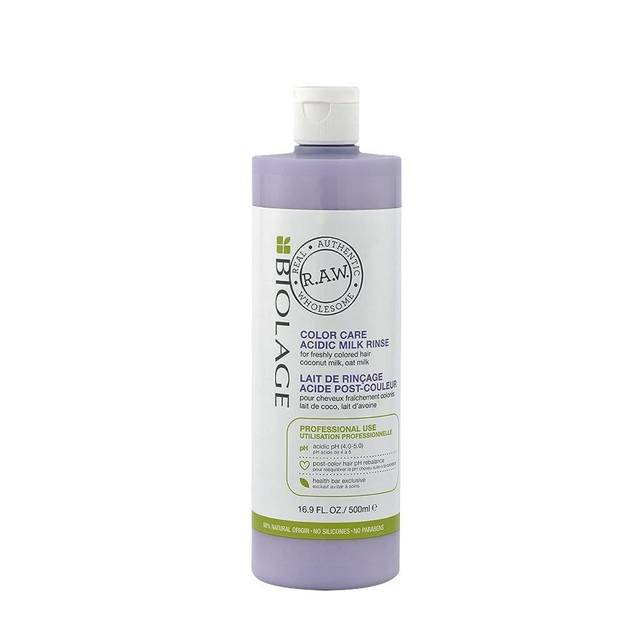 精査プレフィックス標高マトリックス Biolage R.A.W. Color Care Acidic Milk Rinse (For Freshly Colored Hair) 500ml/16.9oz並行輸入品