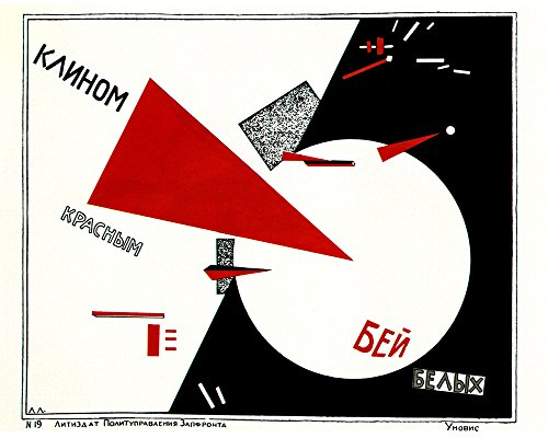 WallBuddy Poster Beat The Whites with The Red Wedge Russisches Propaganda-Poster 1919 von EL Lissitzky, 13 x 19